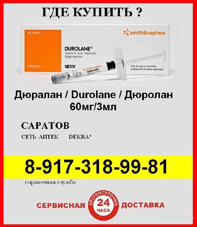 препарат новостеп от грибка ногтей отзывы цена