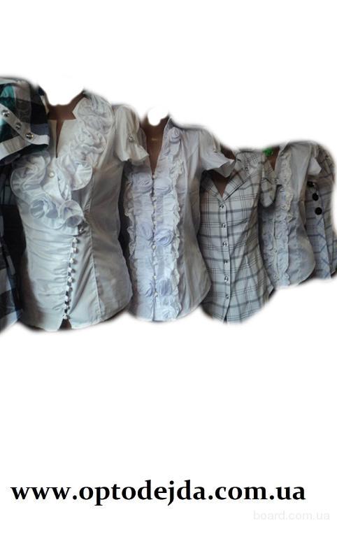 Блузки для школы интернет магазин с доставкой