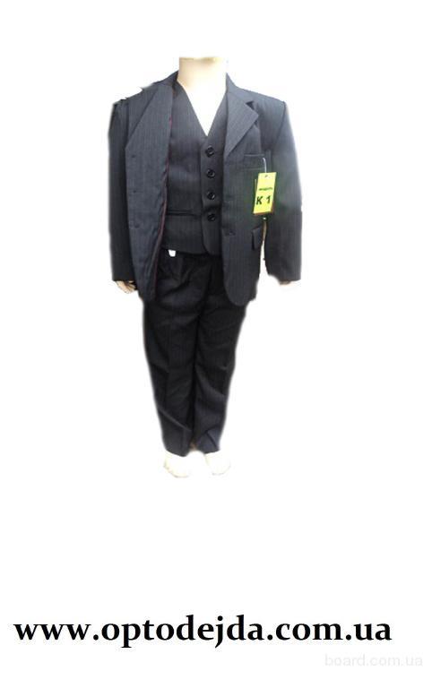 Школьная одежда оптом недорого 1
