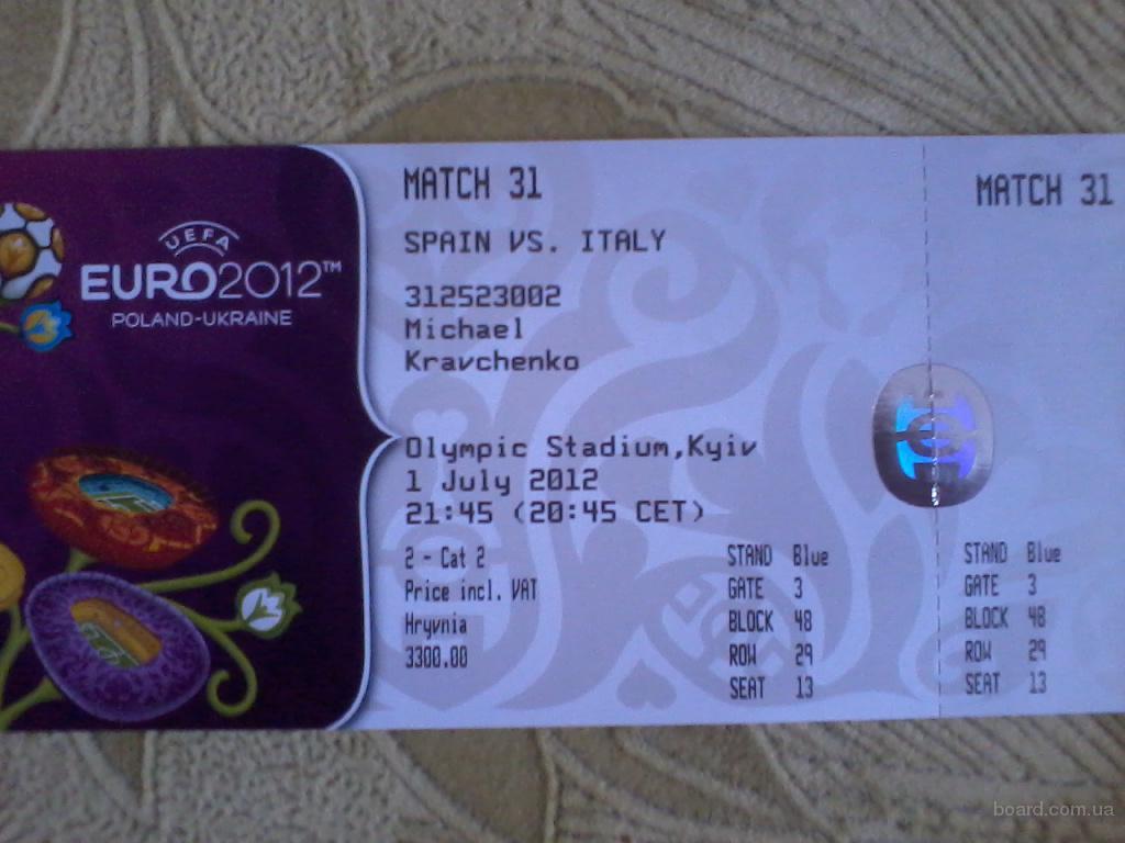 Билеты москва кипр