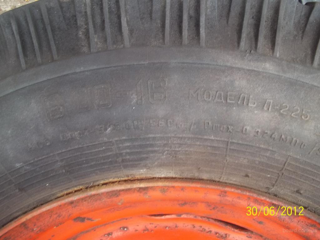 Купить резина на мтз | колеса (резина) МТЗ-80, ГАЗ-51, 52