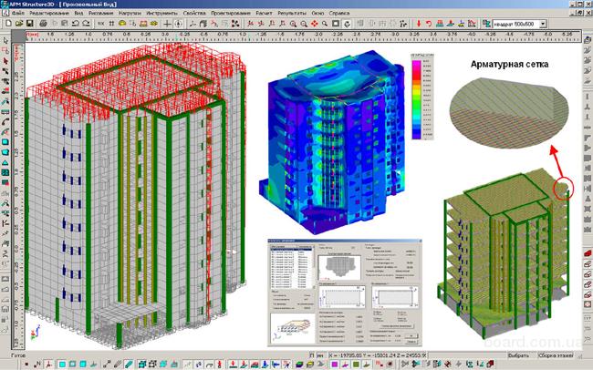 С помощью системы APM Civil Engineering выполняется весь комплекс необходимых проектных расчетов железобетонных...