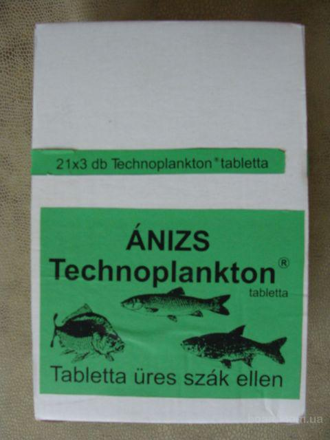 технопланктон купить в екатеринбурге