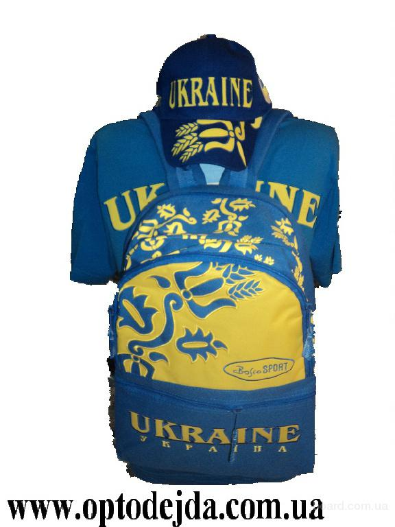 Где Купить Спортивную Одежду