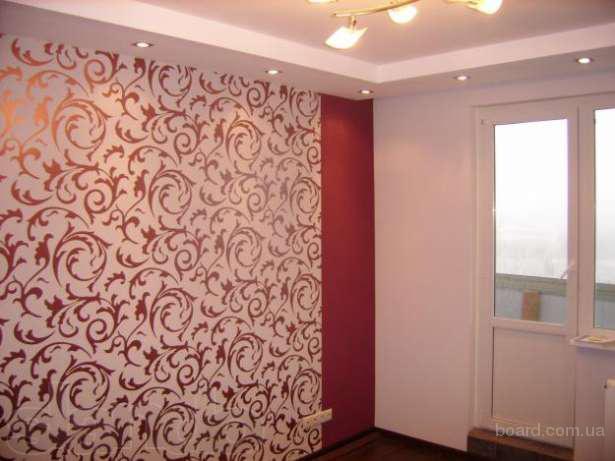 Как недорого сделать красивый ремонт в квартире