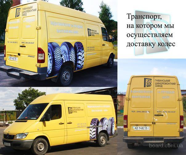 Русский трактор: Трактор мтз 821 купить
