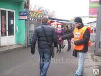 Раздача листовок Донецк