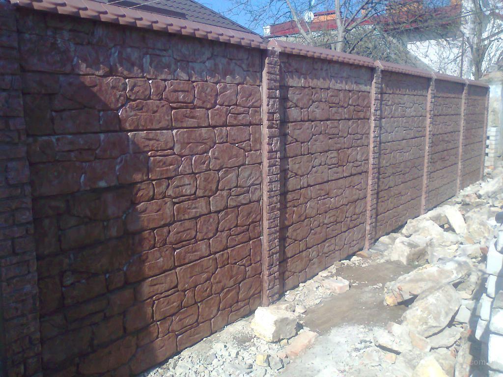 Рисунки на бетонные заборы