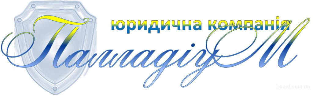 Услуги по регистрации предприятий, филиалов, представительств, компаний с иностранными инвестициями