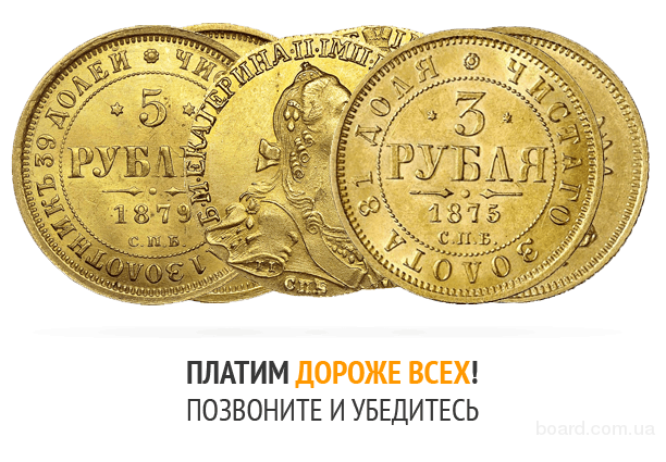 Оценка антиквариата в Украине