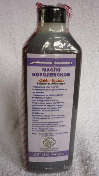 Масла от псориаза какое масло лечит псориаз