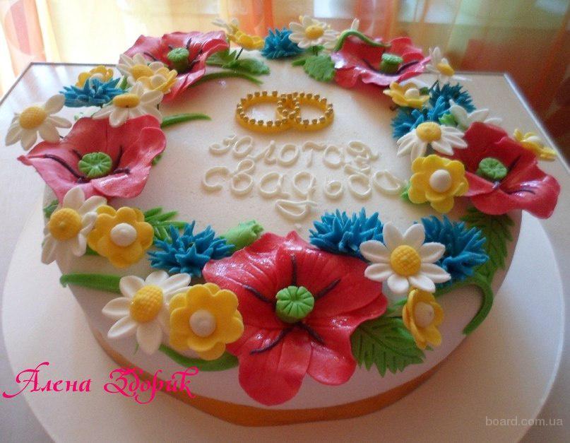 Продам торт на золотую свадьбу в виде