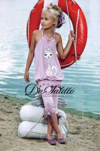 7d41ae42b339 ➈ ➆ ➆ ➆ ➇ ➇ ➈ ➈ ➂ Интернет магазин «Baby Boutique» предлагает купить модную  стильную детскую одежду через интернет. Дорогая элитная