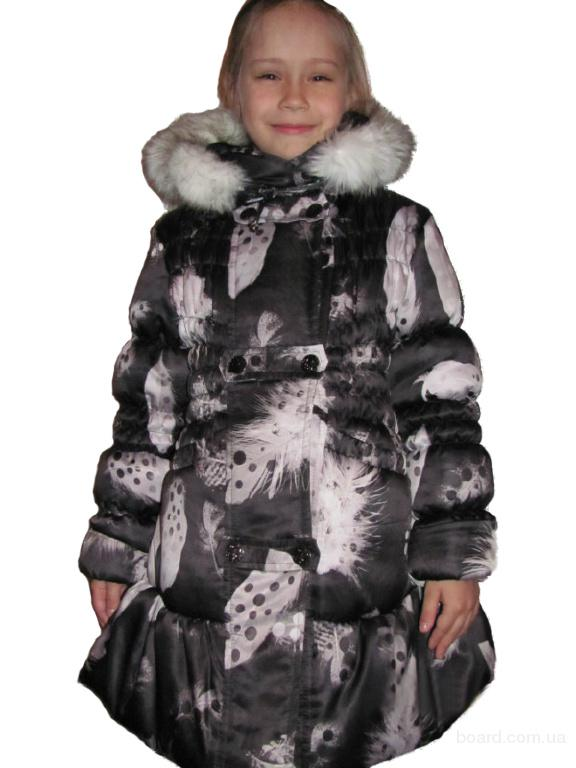 недорогая зимняя верхняя одежда 6 букв ответ