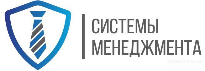 Реинжиниринг бизнес процессов – профессиональная помощь на сайте Msys.Kiev