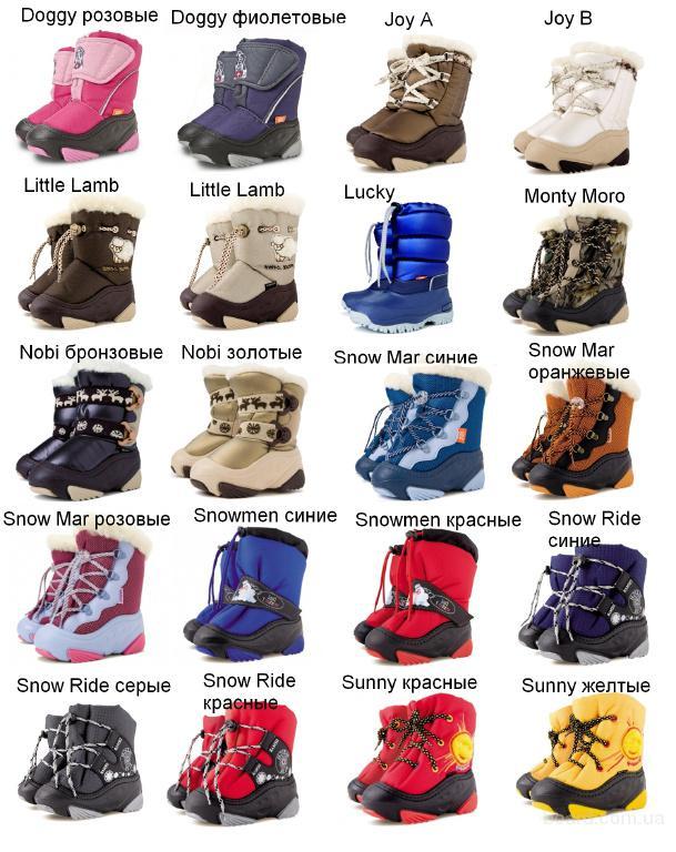 Детская Обувь Купить В Интернет Магазине