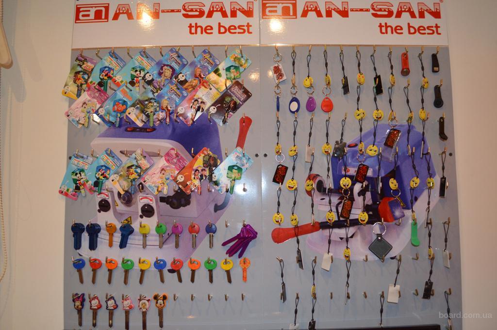 Продажа оборудования  для изготовления дубликатов ключей.
