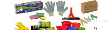 Хозяйственные товары и товары для дома оптом