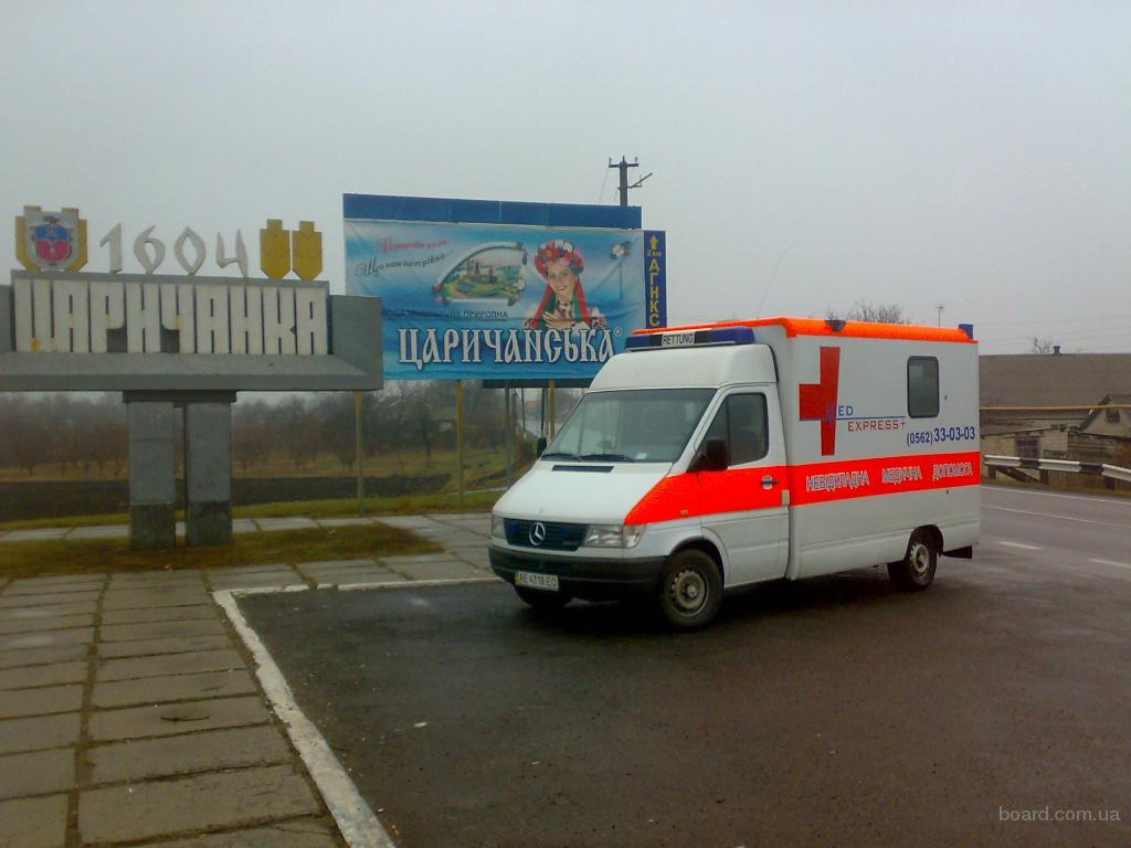 «МЕДЭКСПРЕСС ПЛЮС» - медицинская перевозка больного из Киева в Днепропетровск, в Одессу, в Донецк.