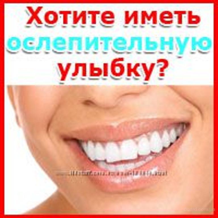 Супер отбеливающая зубная паста crest 3d