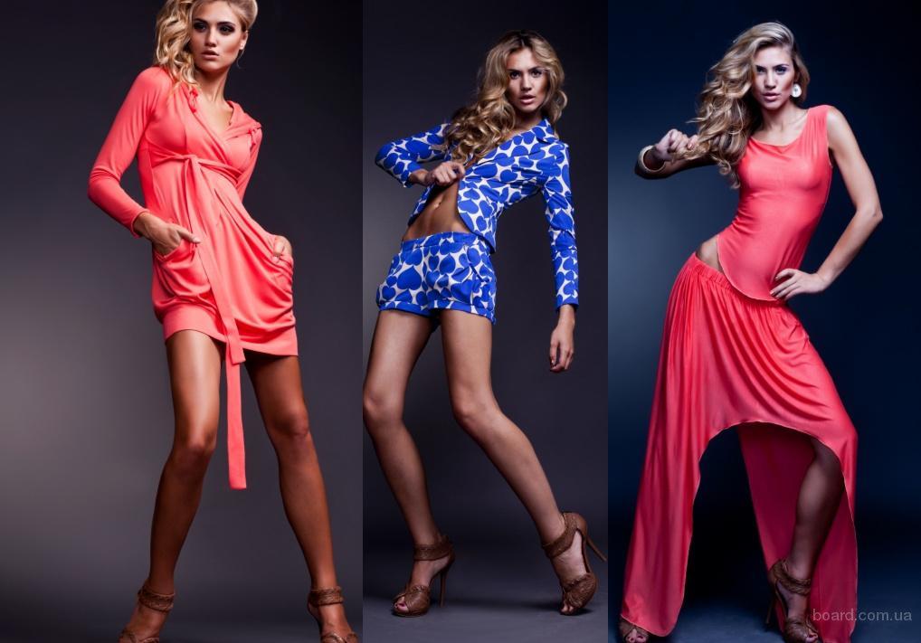 Модная Одежда В Томске