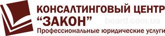Представительство в суде в Москве