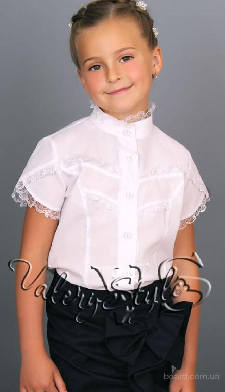 Купить блузку кривой рог