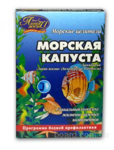 Морская капуста (Ламинария) измельченная