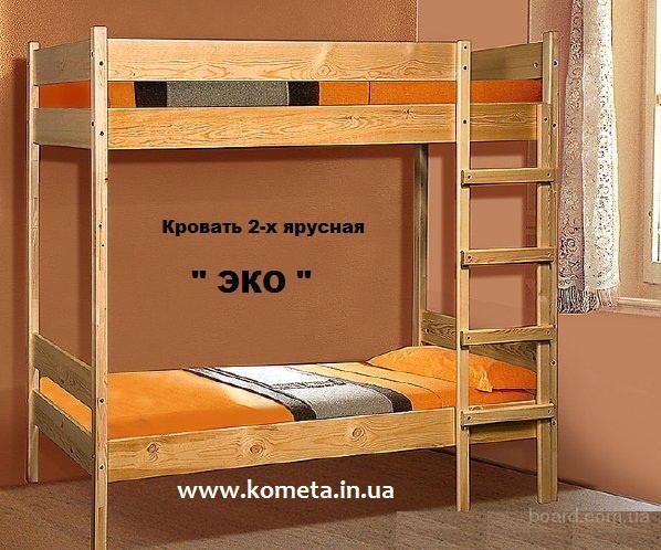 Двухъярусная кровать взрослая своими руками
