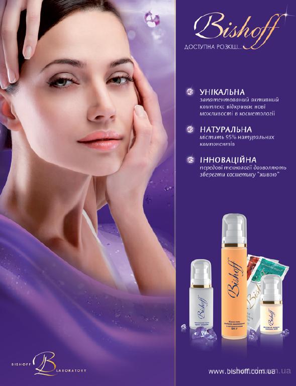 Официальный сайт наливной парфюмерии Рени(Reni) оптом с