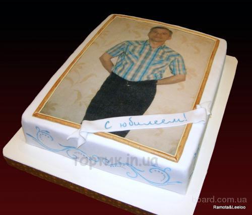 Съедобное фото для торта