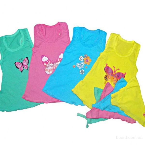 Интернет магазин детская одежда