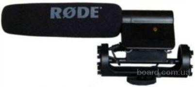 Накамерный микрофон для видео и фотокамеры Rode Videomic продает магазин микрофонов
