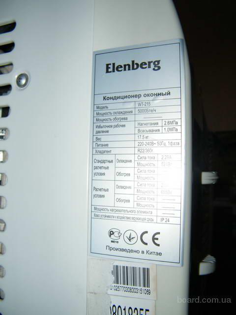Elenberg Wt-215 инструкция - фото 6