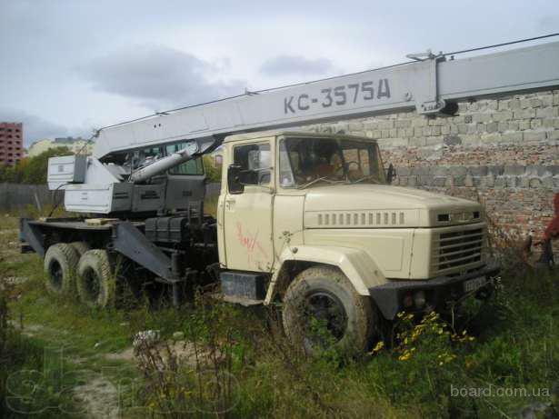 Продається АвтоКран КС 3575А.
