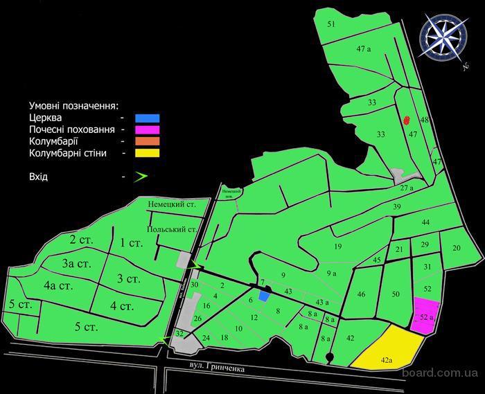Фото: Продам два места на Байковом кладбище.  Земля и участки, Киев и область, Киев, цена.