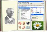 Гомеопатические препараты справочник реперториум в программе Пересвет Гомеопатия