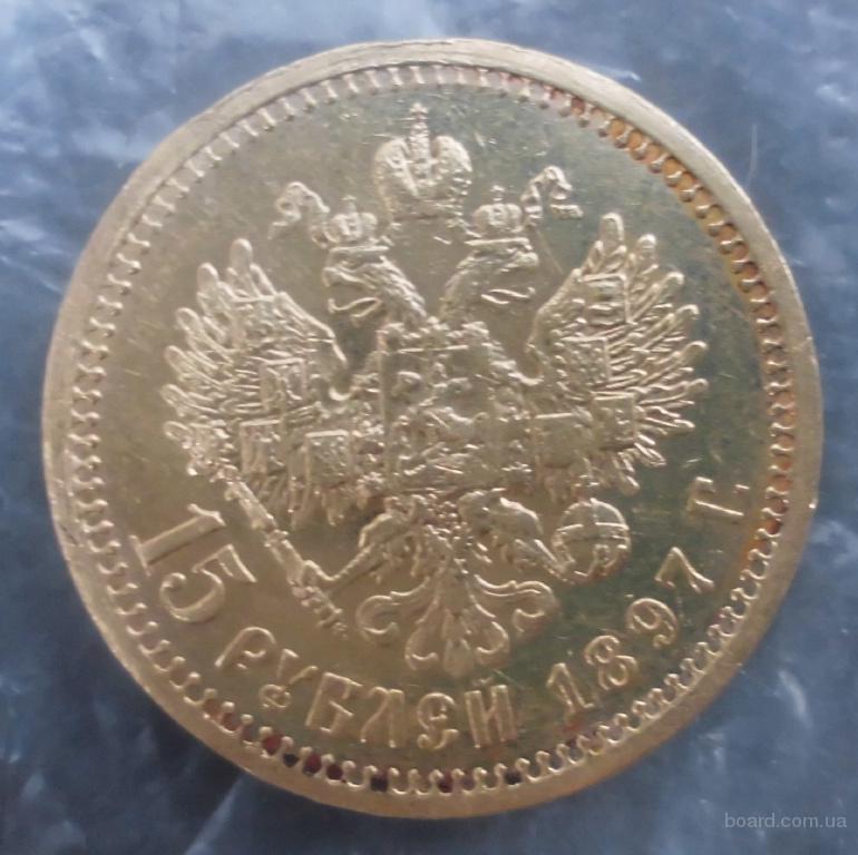 Куплю монеты,награды,знаки