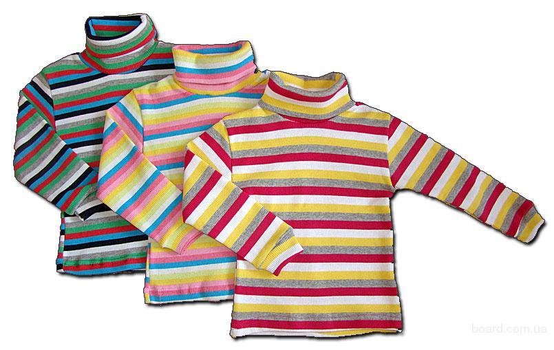 молодежная одежда forma интернет - магазин