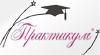 Курсы бухгалтерского учета отзывы, курсы бухгалтеров, курсы 1с 8.2, курсы бухгалтерии