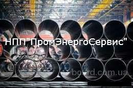 Труба 530х8 цена стальная ГОСТ 10704-91