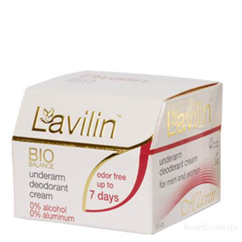 Лавилин-король дезодорантов