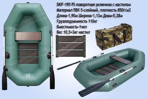 купить лодку резиновую украина