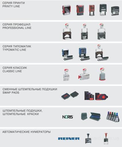 http kancler-opt.narod.ru htamp.htm