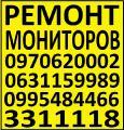 Телемастер в Киеве