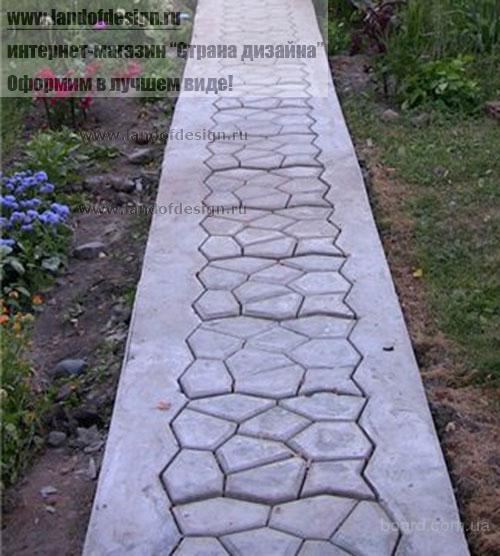 Форма садовая дорожка сделать