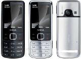 Nokia 6700 2 сим-карты, FM