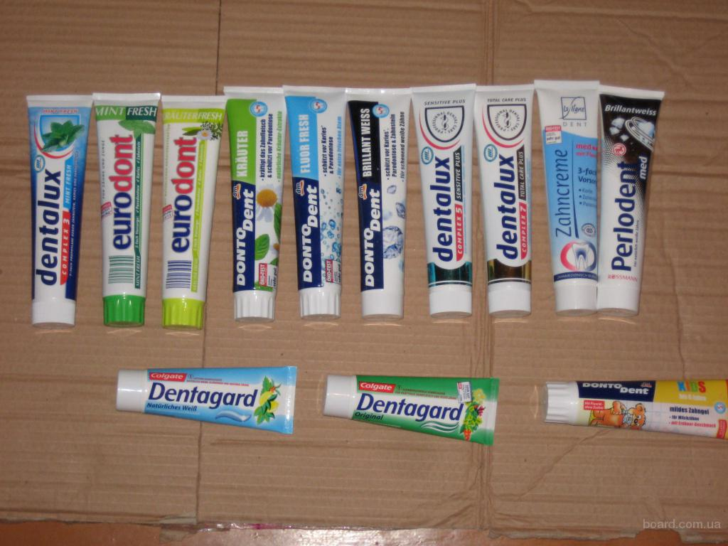 Продам зубную пасту оптом из Германии