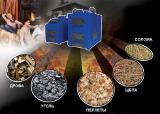 Как организовать отопление котлом