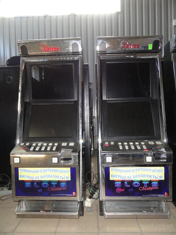 Продаю Игровые Автоматы